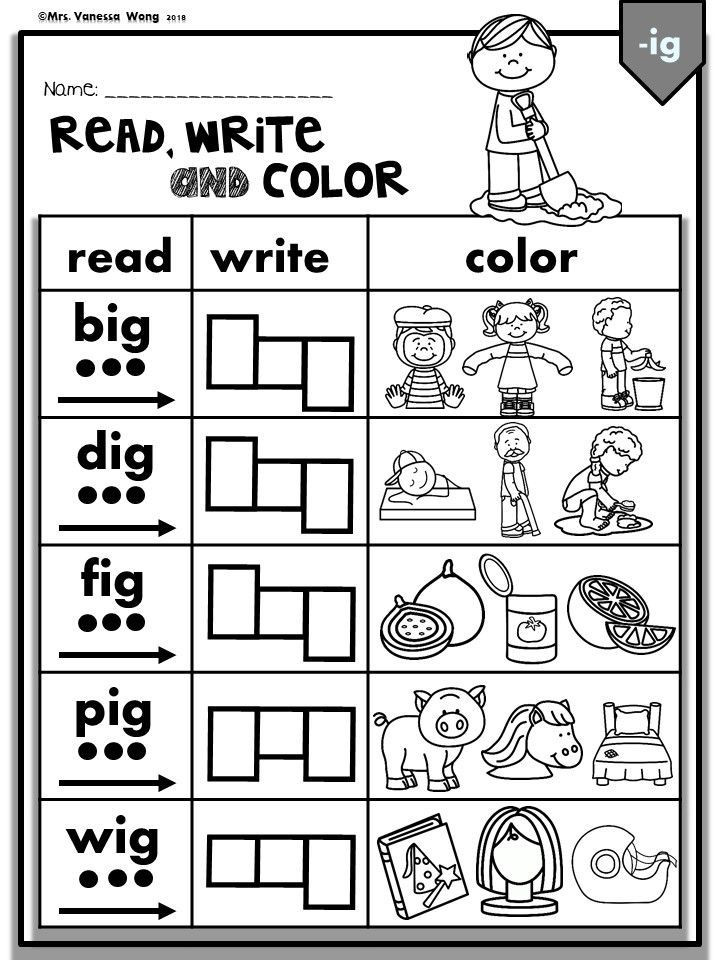 Cvc Worksheets for First Grade Cvc Worksheets Fun Activity to Learn Phonics Cvc