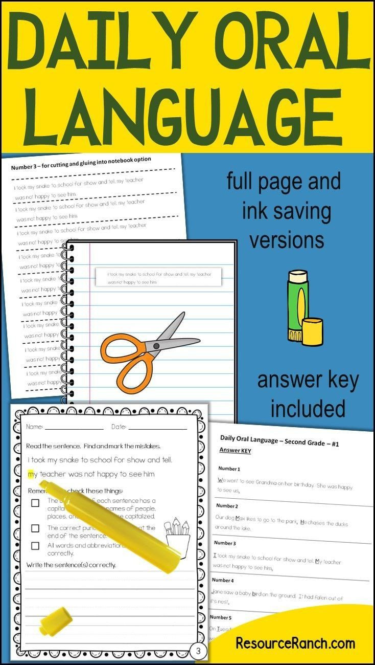 Dol 5th Grade Worksheet Dol 5th Grade Worksheet Beginning the Year Daily oral