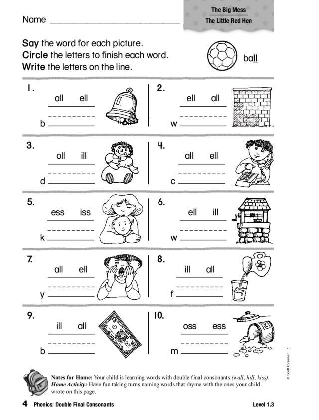 Phonics Double Final Consonants Worksheet