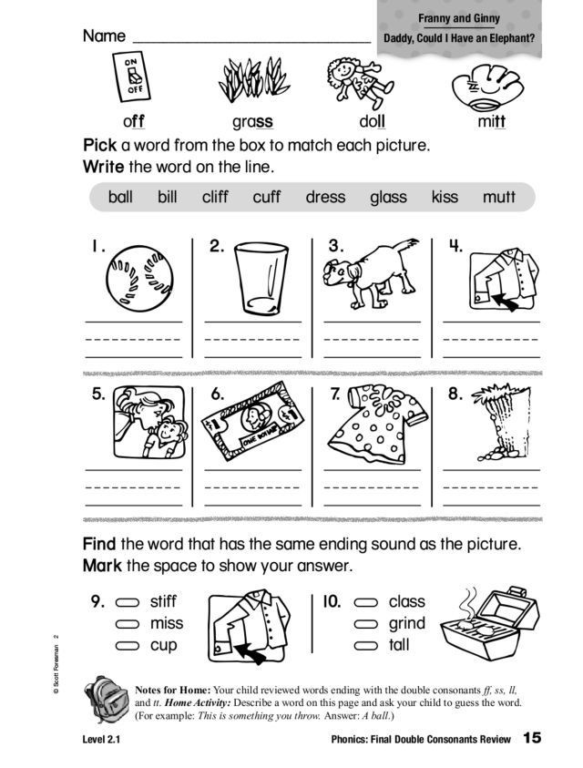 Double Consonant Worksheets 2nd Grade Phonics Final Double Consonants Review Worksheet