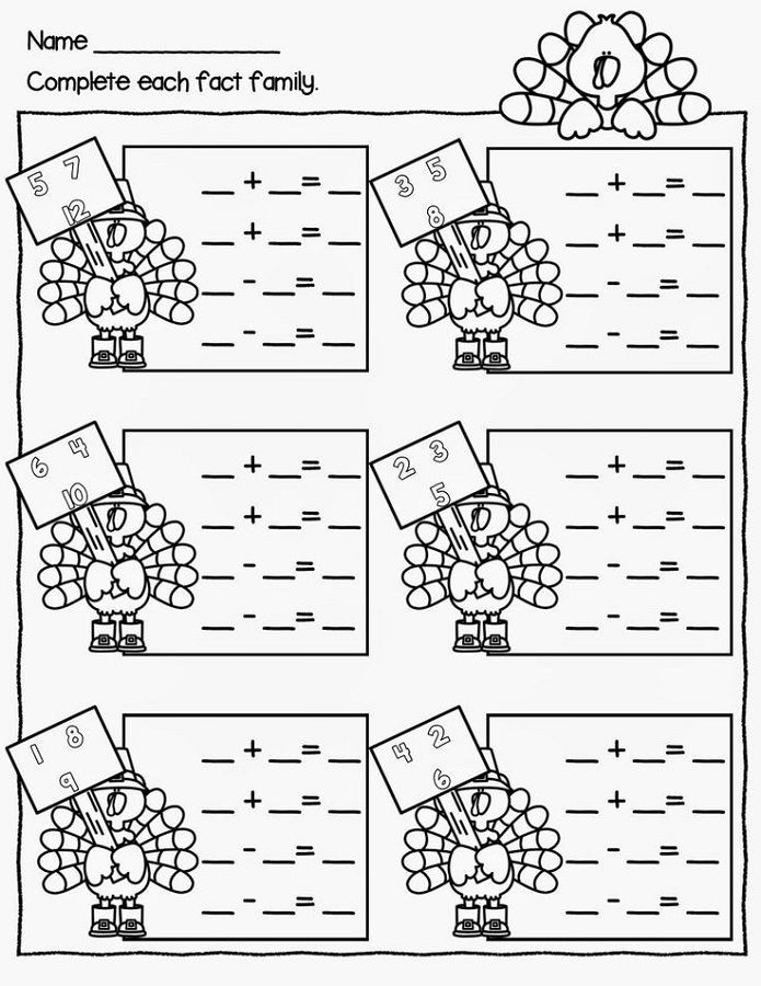 Fact Families Worksheets First Grade Fact Family Worksheets for First Grade