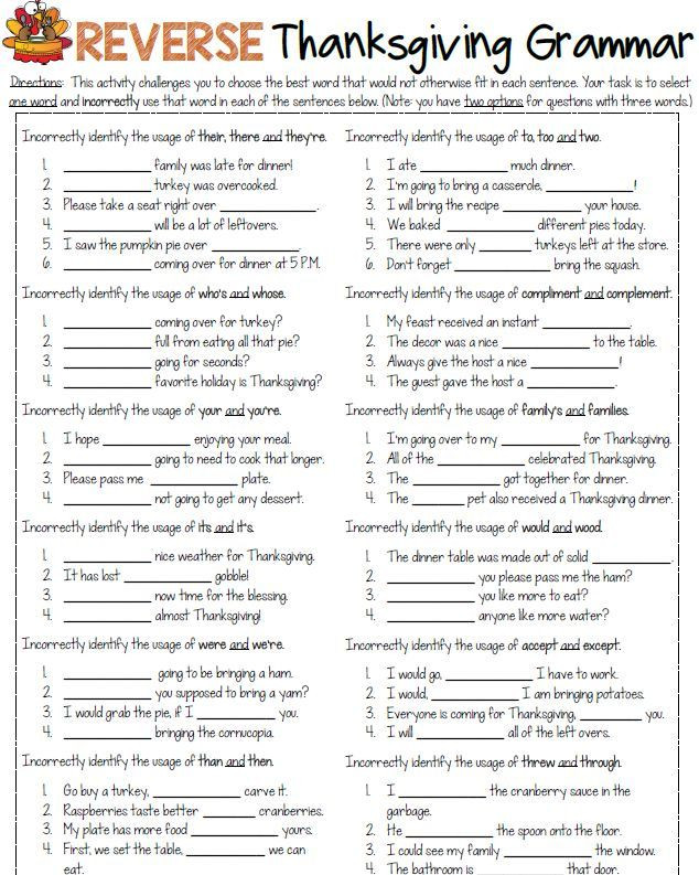 Free High School Grammar Worksheets Free Reverse Thanksgiving Grammar Worksheet