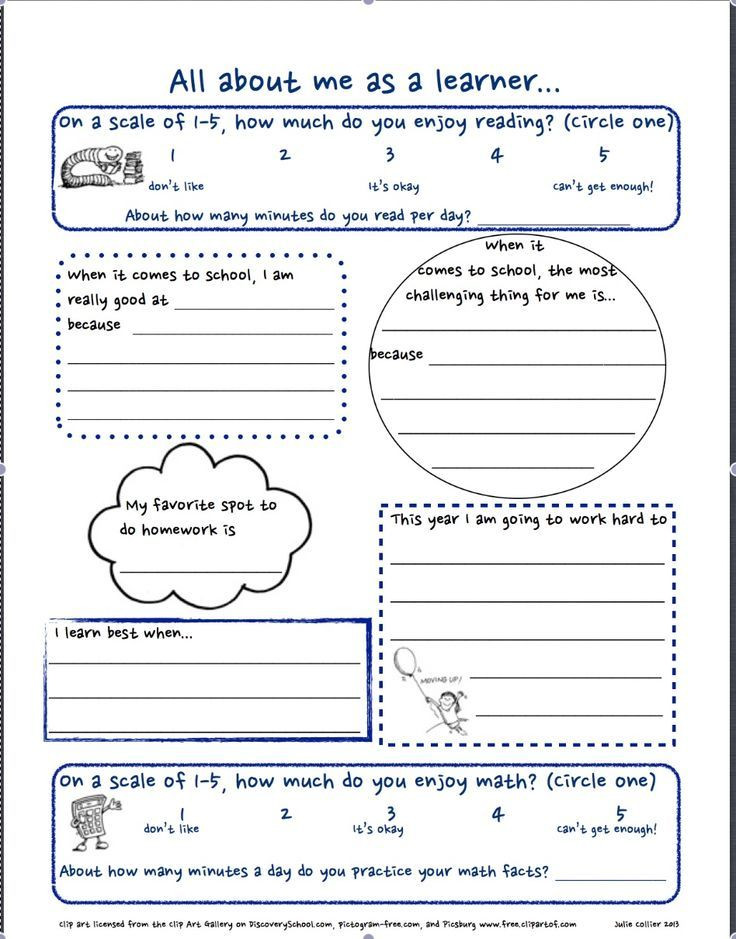 Free High School Worksheets Printables First Day School Worksheets High School Getting to Know