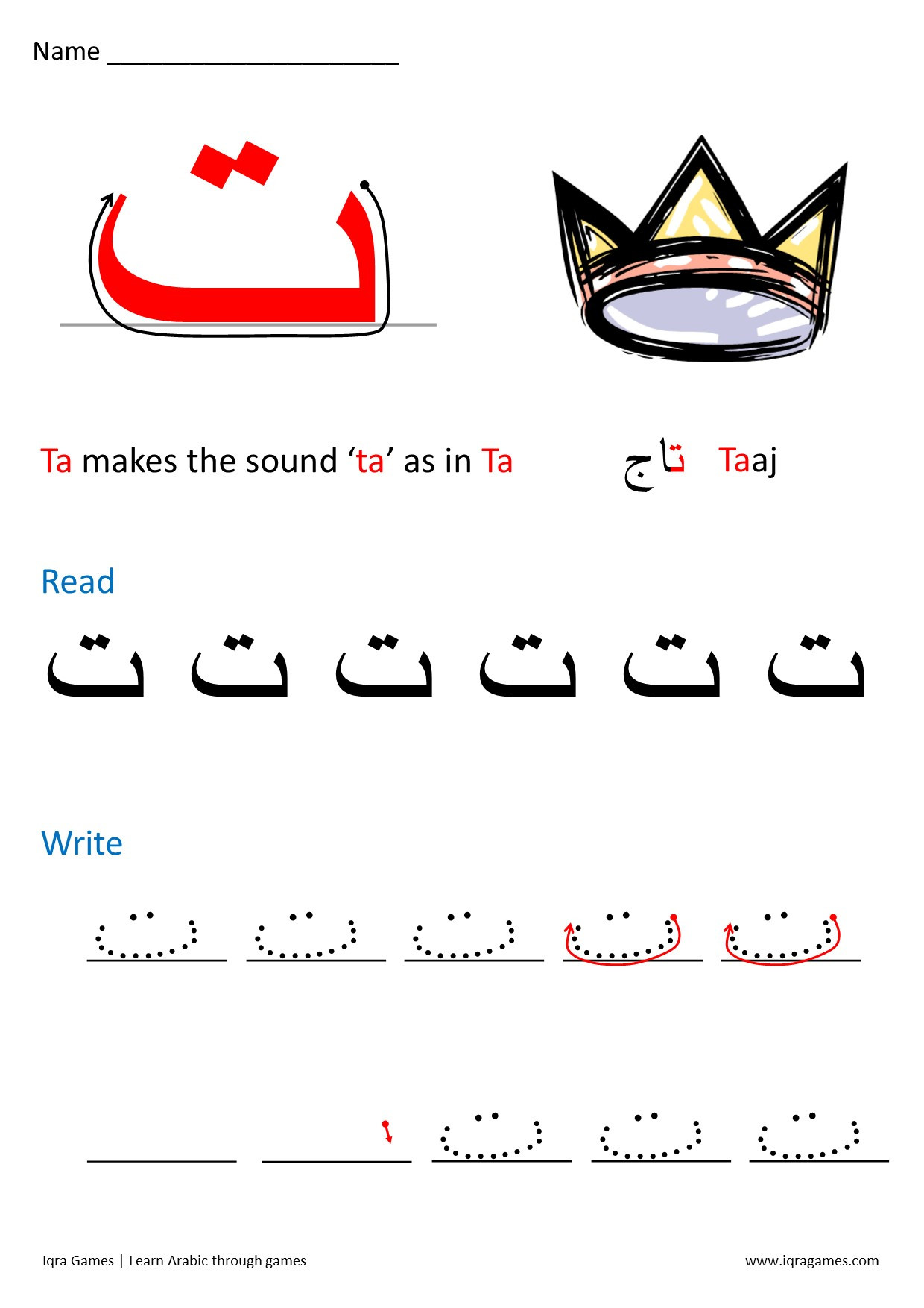 Learning Arabic Alphabet Worksheets Arabic Letter formation Iqra Games Learn the Alphabet