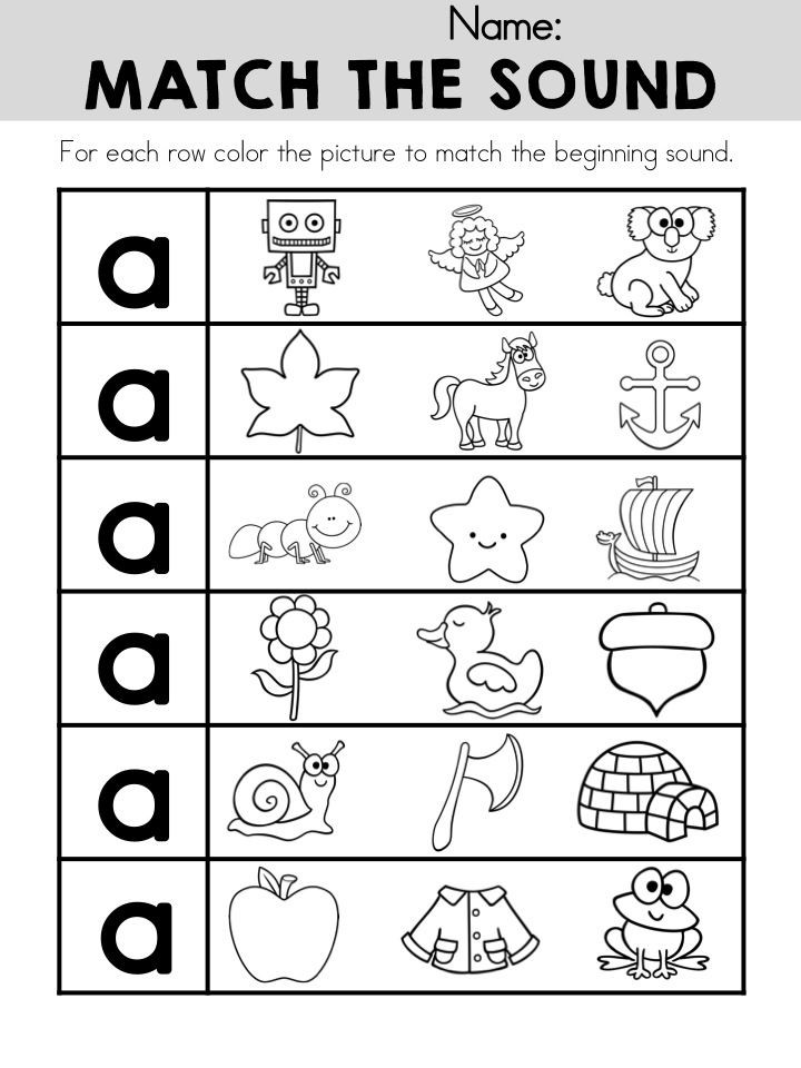 Letter A sound Worksheet Alphabet Adventures Letter A