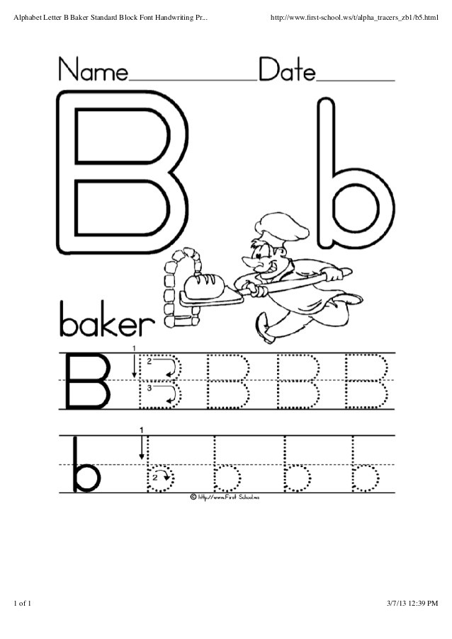 Letter B Worksheets Preschool Alphabet Letter B Baker Standard Block Font Handwriting