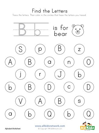 Letter B Worksheets Preschool Find the Letter B Worksheet