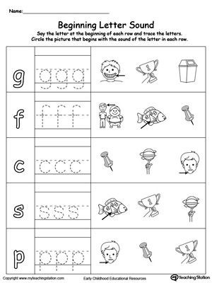 Letter sound Matching Worksheets Trace and Match Beginning Letter sound In Words