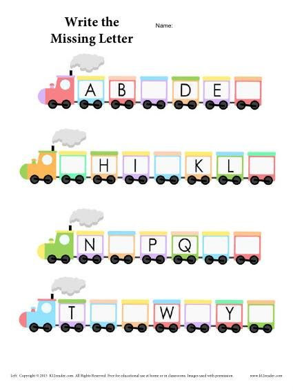 Missing Letters Alphabet Worksheet Alphabet Train Worksheet Abcs