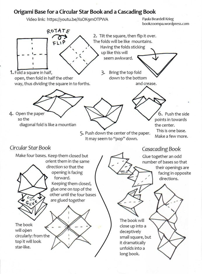 Mountain Math 2nd Grade Worksheet Mountain Math 2nd Grade 2nd Grade Back to School Back to