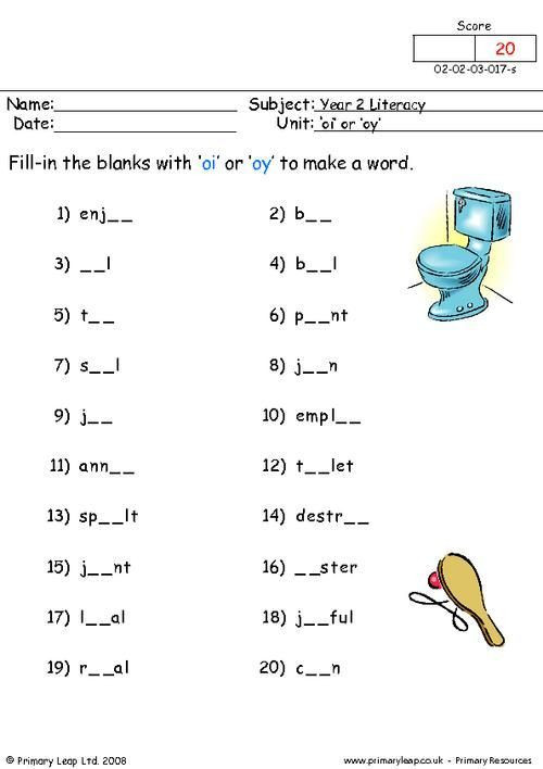 Oi Oy Worksheets 2nd Grade Oi Oy Printables