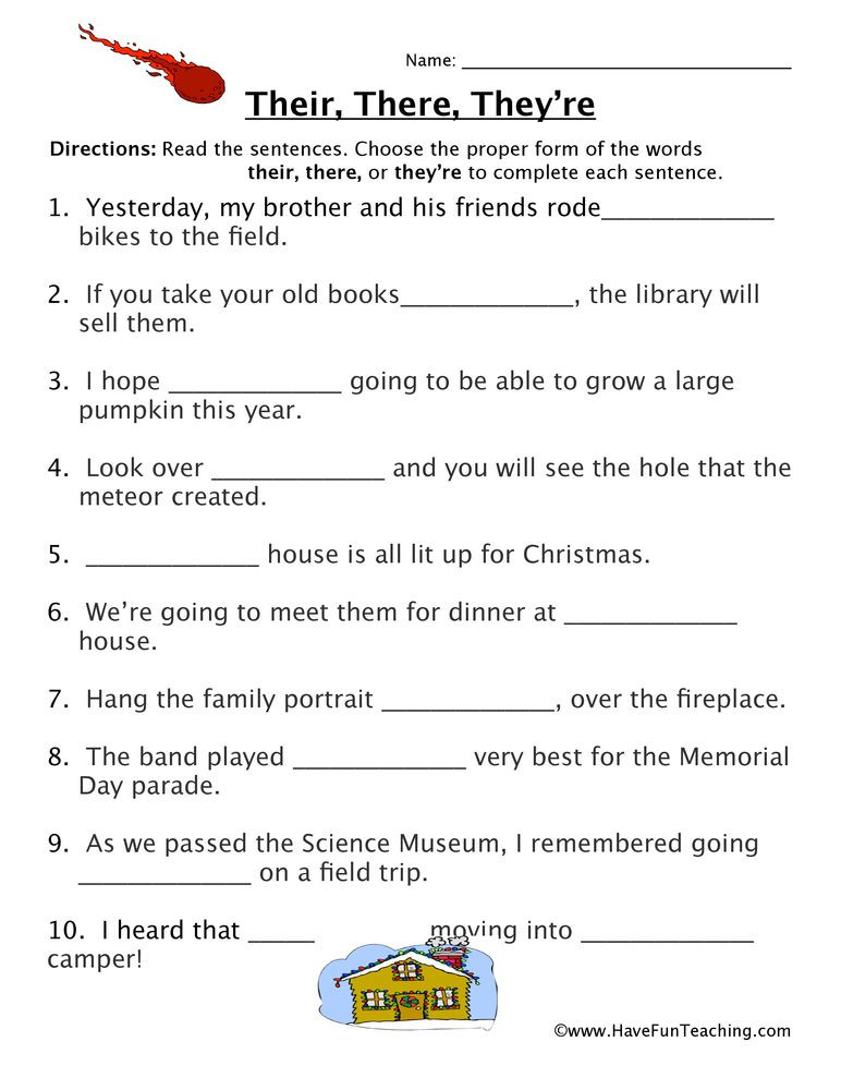 Oi Oy Worksheets 2nd Grade Oi Oy Worksheet with Images