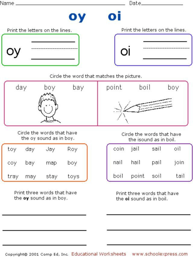 """Oi Oy Worksheets 2nd Grade Phonics """"oy"""" and """"oi"""" sounds 1st 2nd Grade Worksheet"""