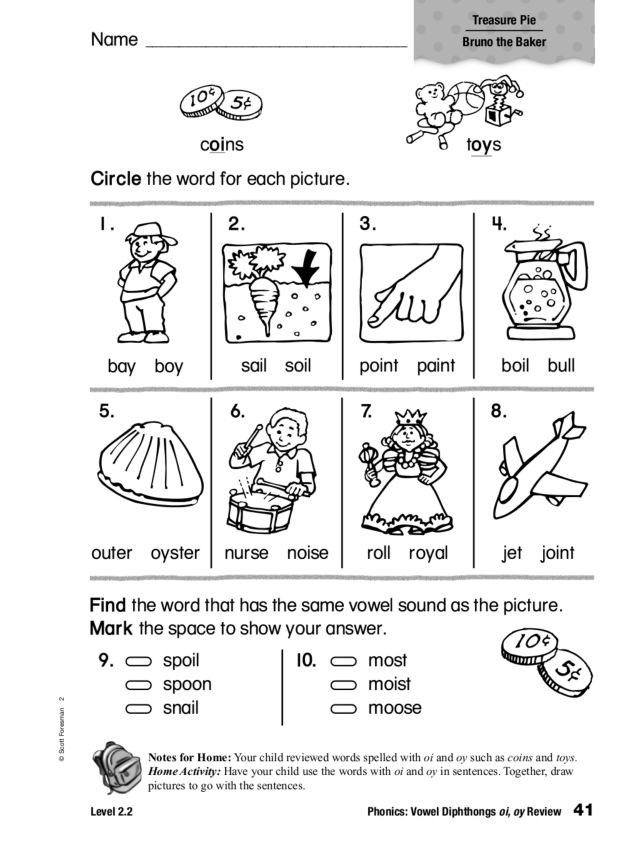 Oi Oy Worksheets 2nd Grade Phonics Vowel Diphthongs Oi and Oy Review Worksheet for 1st