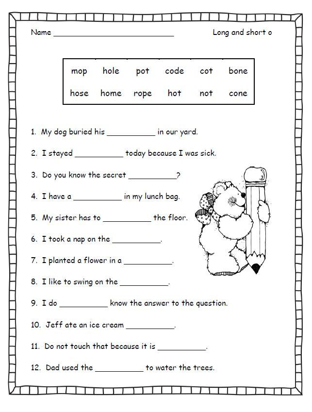 Phonic Worksheets for 3rd Grade Silent E Worksheets for First Grade
