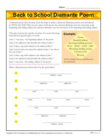 Poetry Worksheets for High School Back to School Diamante Poem Worksheet Elementary School