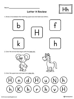 Preschool Letter H Worksheet All About Letter H Printable Worksheet