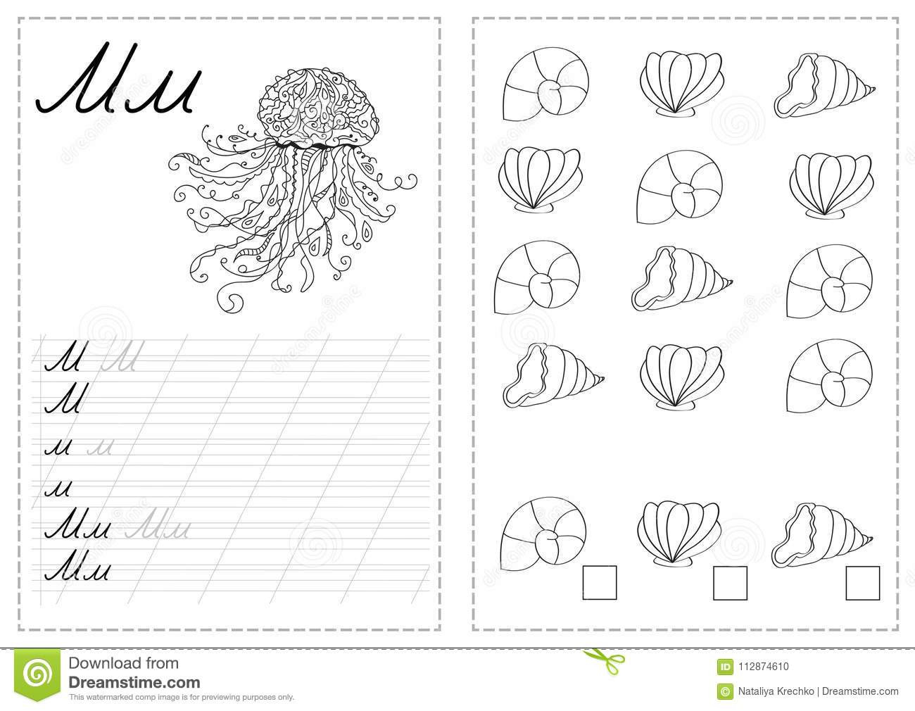 alphabet letters tracing worksheet russian jellyfish basic writing practiceen kids coloring book sheets for orton gillingham