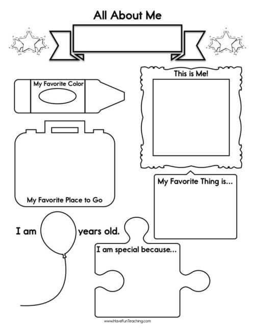 all about me worksheet 500x647