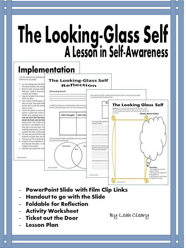 Sociology Worksheets High School Looking Glass Self Lesson and Activities