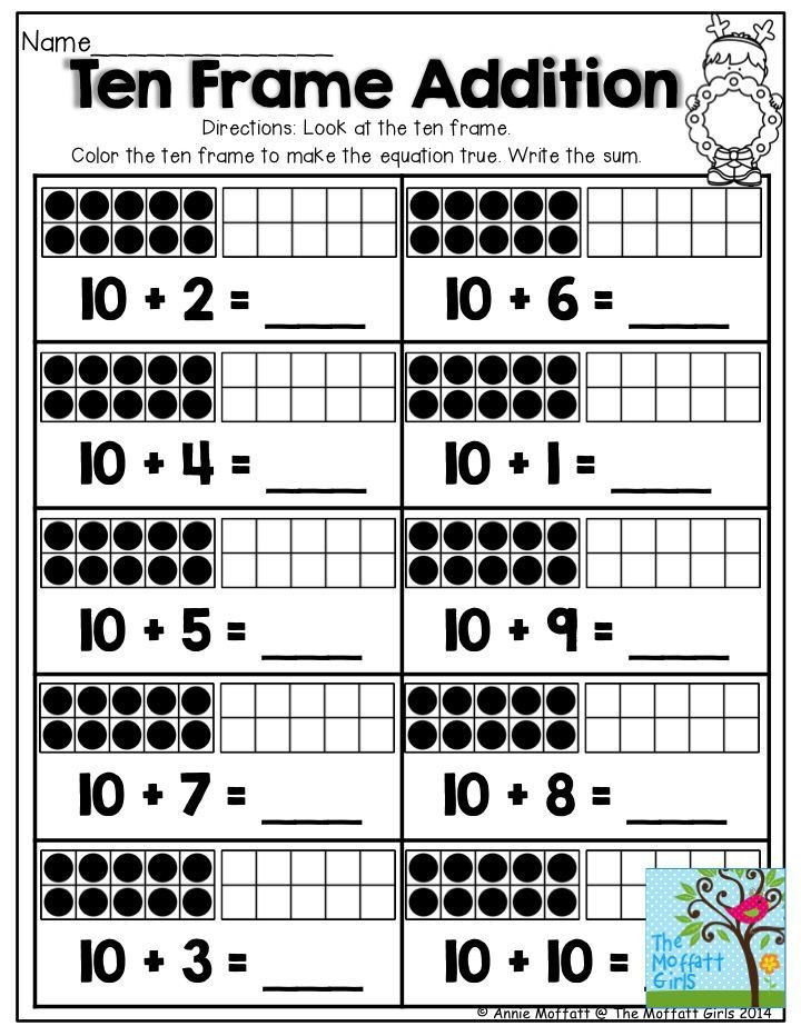 Ten Frame Worksheet First Grade December Fun Filled Learning with No Prep