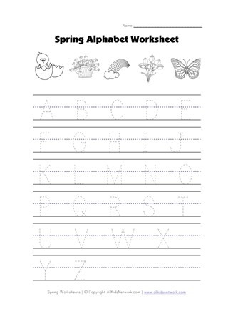 Tracing the Alphabet Worksheets Spring Tracing Capital Letters Worksheet