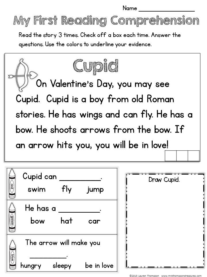Valentine Day Worksheets First Grade My First Reading Prehension Free Sample From