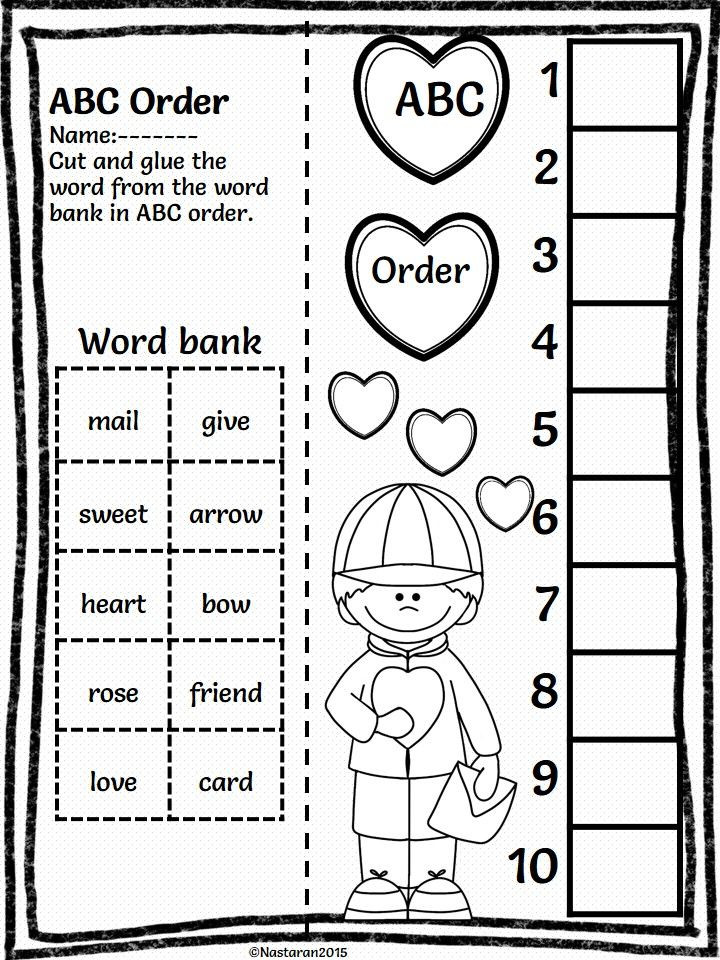 Valentine Day Worksheets First Grade Valentine S Day Activities First Grade Math and Literacy