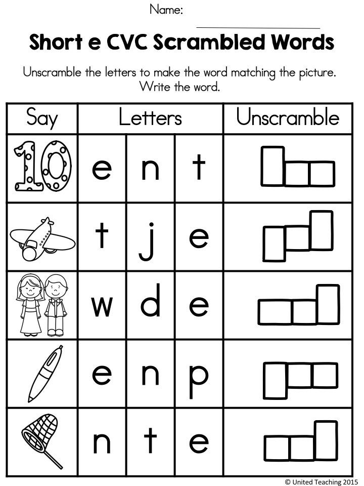 Writing Cvc Words Worksheet Cvc Words Scrambled Words