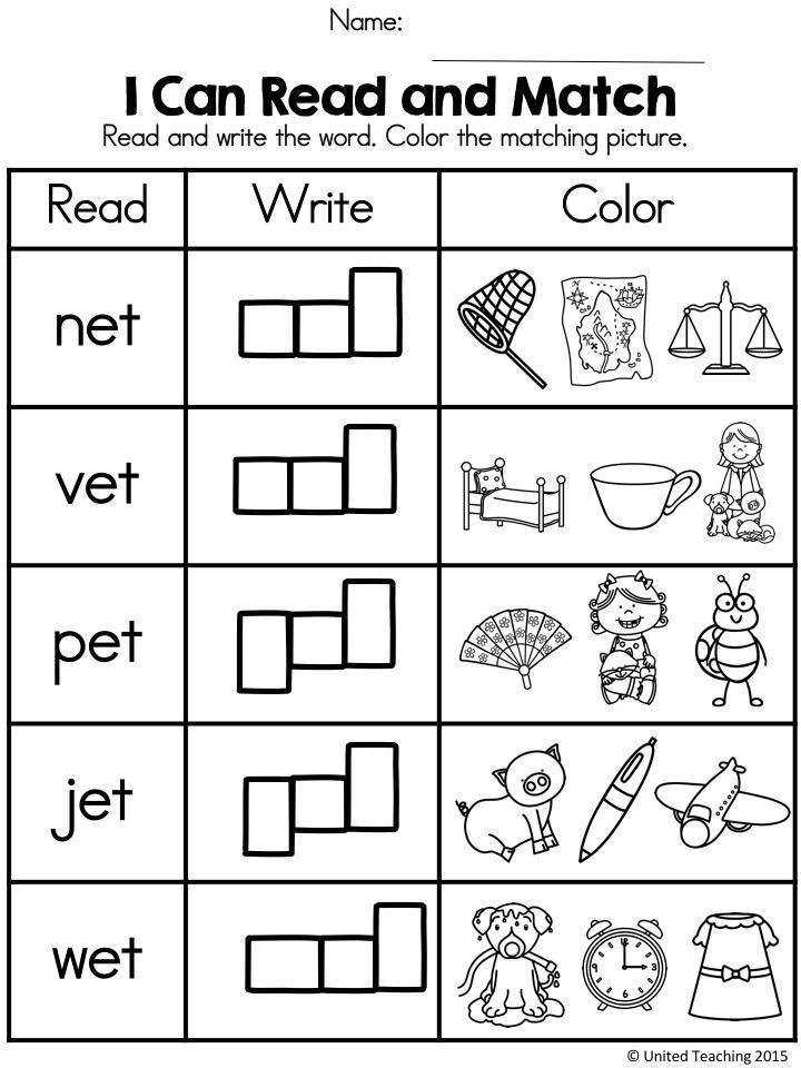 Writing Cvc Words Worksheets Cvc Words Read Write and Color Distance Learning